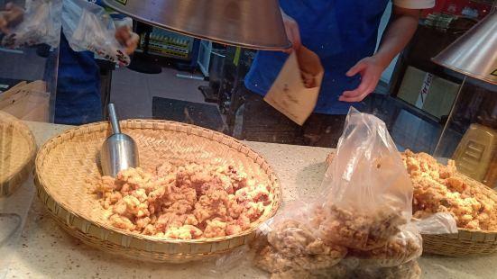 鍋邊邊酥肉(春熙路店)