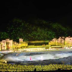 《夢裡老家》實景演出用戶圖片