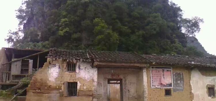 Yingde Tianmengou Scenic Area2