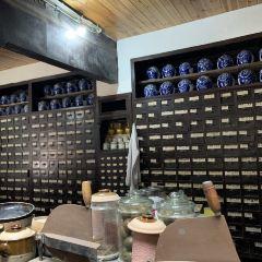 Shangchizhai Drug Store User Photo