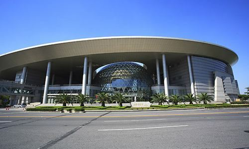 Huangpu Science & Technology Museum