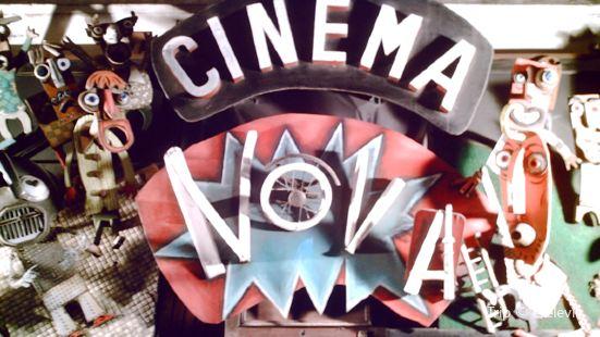 諾瓦電影院