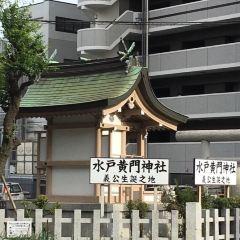水戸黃門神社用戶圖片