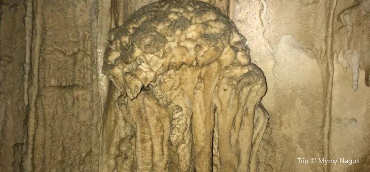魯阿庫利洞2