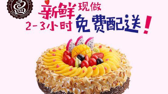 麗莎蓓甜·提拉米蘇蛋糕(中華廣場店)