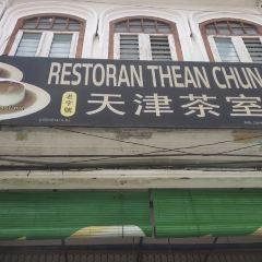 Thean Chun用戶圖片