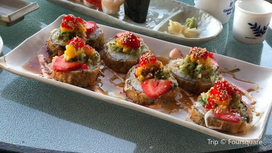 Tough City Sushi