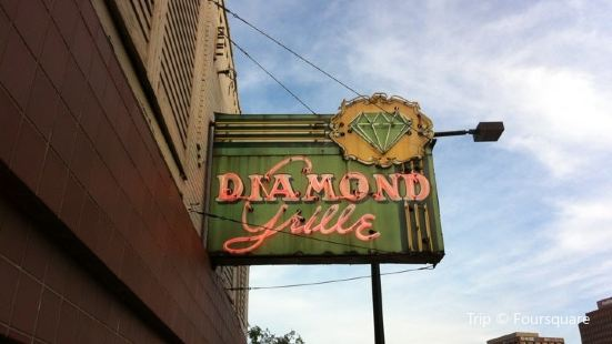 Diamond Grille