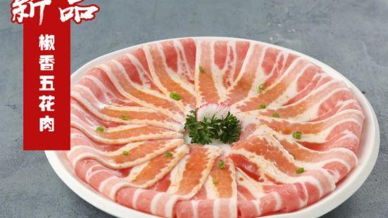 韓宮宴炭火烤肉(環球銀泰城店)