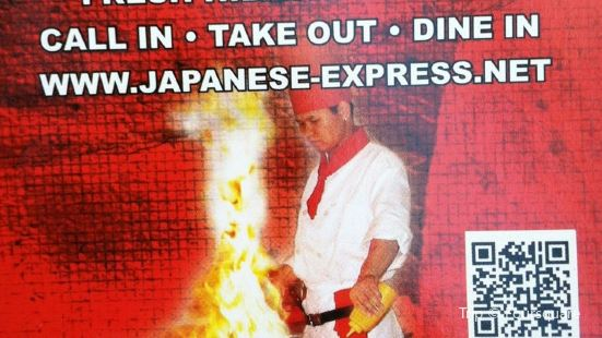 Japanese Express Daphne