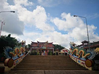 Wat Tantayapirom