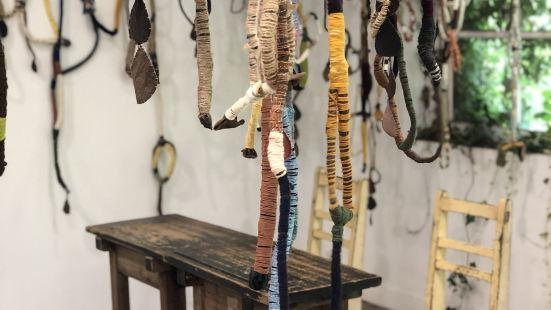 아미미술관