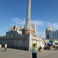建國十周年紀念塔用戶圖片