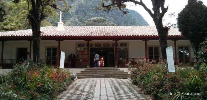 玻利瓦爾省博物館1