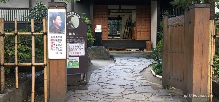 小泉八雲熊本旧居3