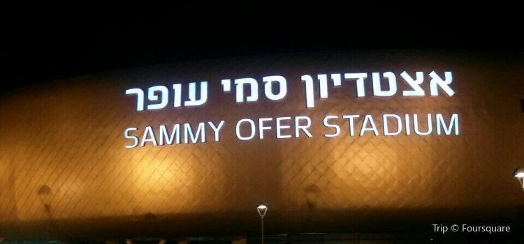 Sammy Ofer Stadium1