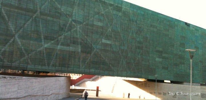 Museo de la Memoria y los Derechos Humanos1