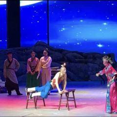 Emeishan Performing Arts Center User Photo