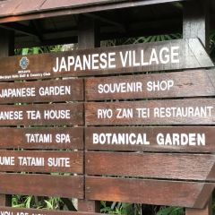 Japanese Village at Colmar Tropicale用戶圖片