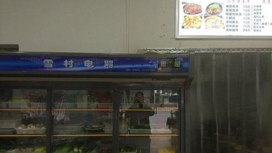 佳麗川菜館