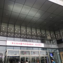 Tianjin Book Building User Photo