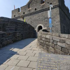 Qin Palace Site User Photo