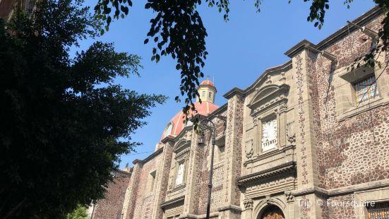 Edifice of the Secretaria de Educacion Publica