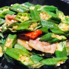 Wang Zi Kitchen User Photo