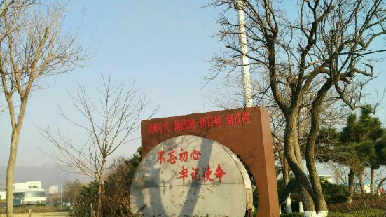 No.2 Middle School of Qingdao Shandong Branch School