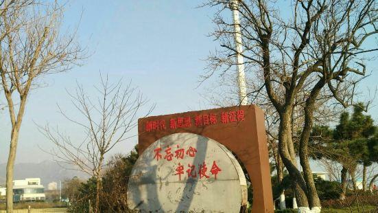 青島第二中學分校