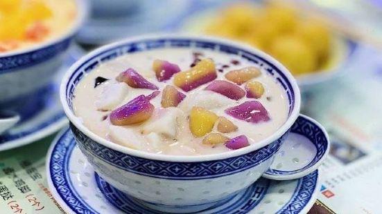 黃氏傳承牛奶甜品世家