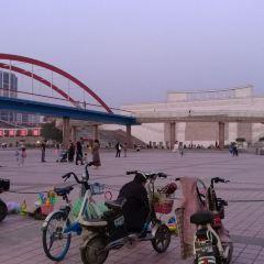 Central Square User Photo