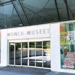 蒙克美術館用戶圖片