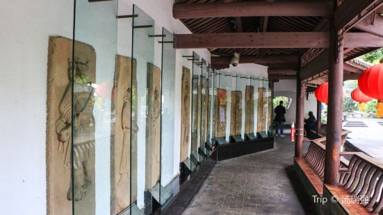 Song Dynasty Rock Carvings Gallery