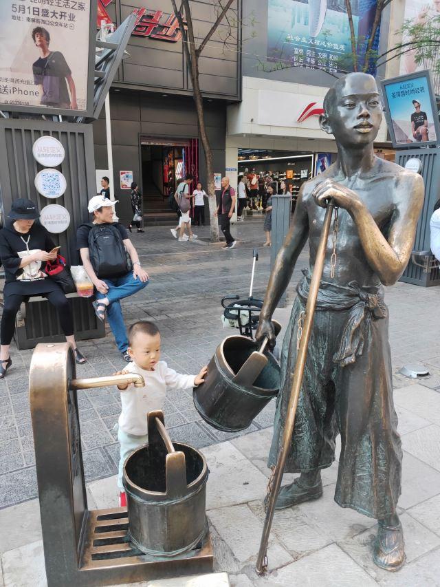 Hong Dou Yuan ( Wen Lin Street )