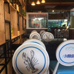 Xiao Shan Bei Seafood Process User Photo