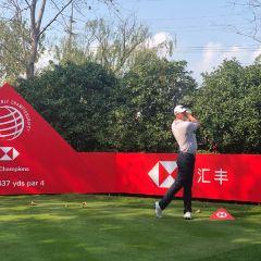 佘山國際高爾夫俱樂部用戶圖片
