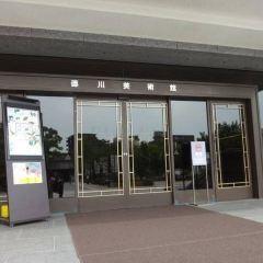 德川美術館用戶圖片