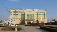 临朐县山旺化石博物馆-临朐-wbclawyer