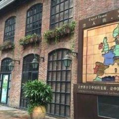 Foshan Pioneer Industrial Park User Photo