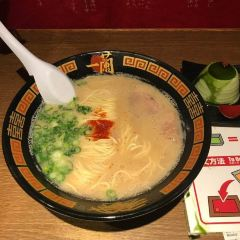 Ichiran User Photo