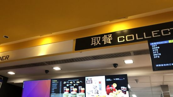 麥當勞(廣百店)