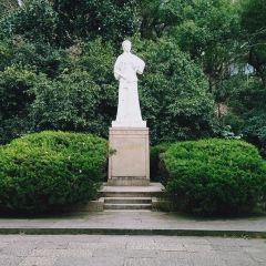 秋瑾墓用戶圖片