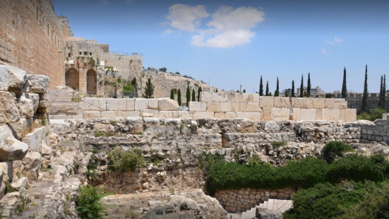 The City Of David Visitors Center