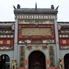 Kaifu Temple User Photo