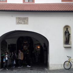 Stone Gate User Photo