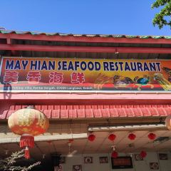 Mayhiang Live Seafood and Dim Sum Rsetaurant User Photo