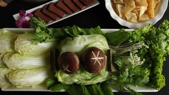 Tong Ji Xiao Zao Er Niu Ban Jin Hot Pot( Gu Lou )