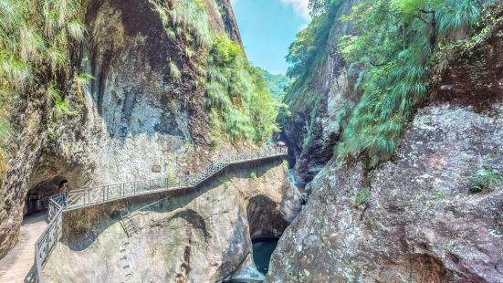 퉁링산산림공원