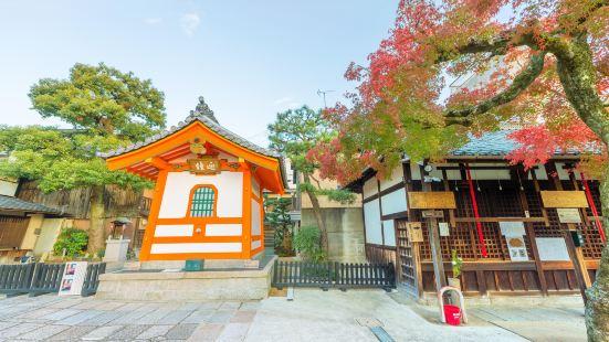 Rokudochinnoji Temple